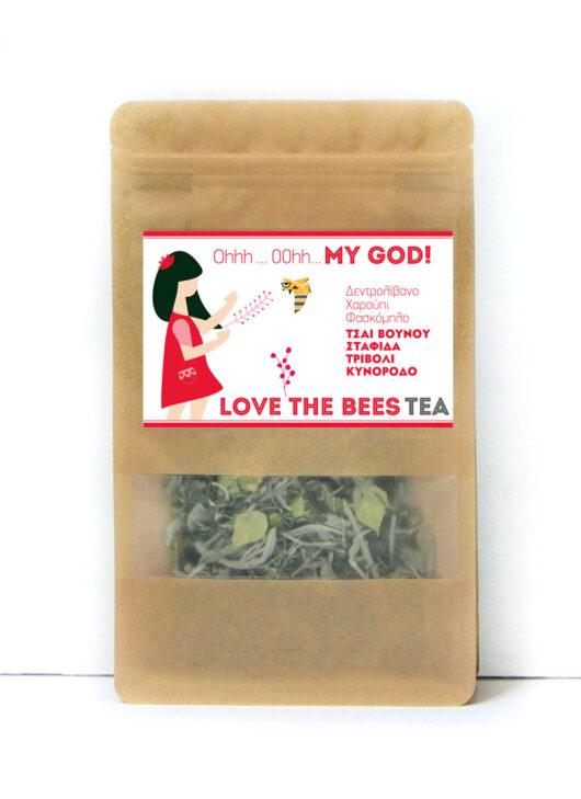 MY-GOD-Doypack-Tea
